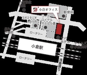 北九州小倉